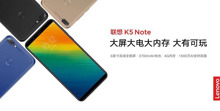 手机内存哪家强 联想K5 Note同级无敌手?