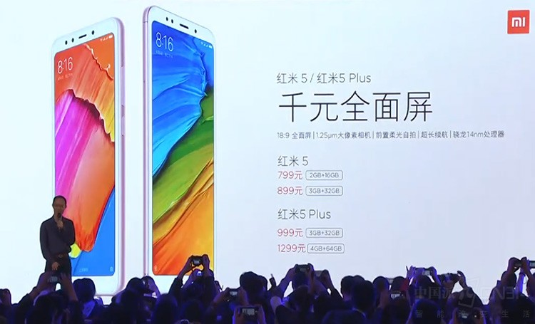 双12最该购买的千元机 在这三款中选一款