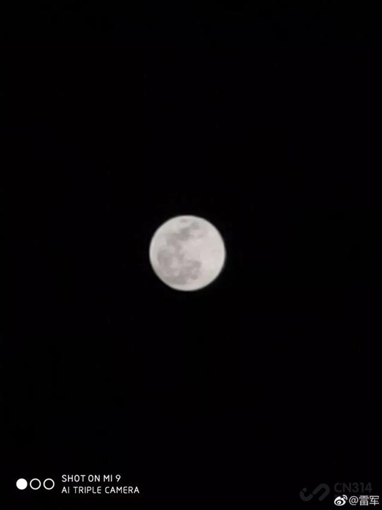 拍月亮的手机