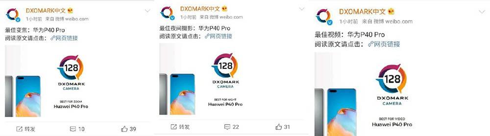 DxO最佳榜单出炉 细剖小米华为上榜原因