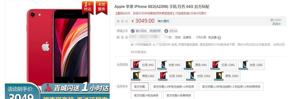 趁着降价入手上半年都有哪些降价手机?