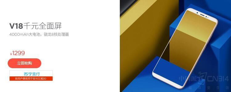 618想买新手机,剁手的正确姿势是什么?