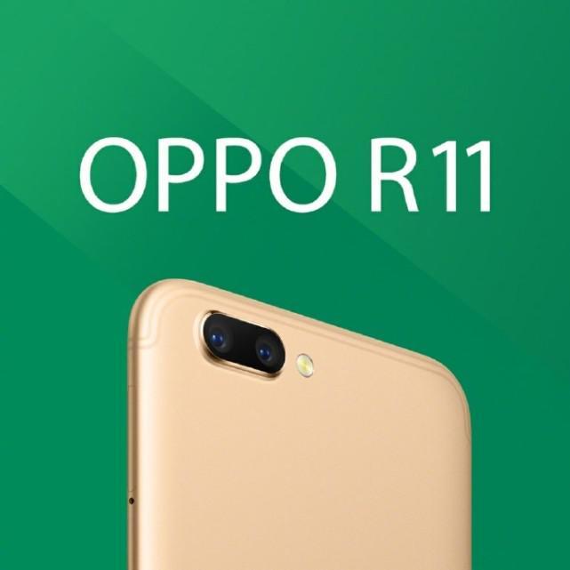 OPPO R11宣传图.jpg