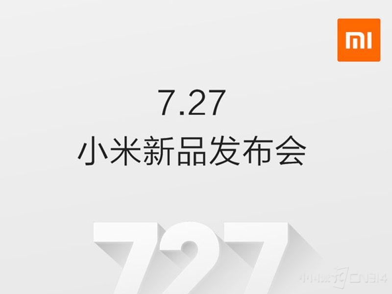 """各大媒体对于小米新品的曝光已有很多,那么,红米Pro就是大家一直以为的""""高端""""且具有""""颠覆性""""的手机吗?答案恐怕只能在发布会上揭晓了。 三星Note 7 大家都知道了,三星Note 7将在8月2日正式推出。作为三星的高端机,Note 7的曝光信息可是""""来势汹汹"""",让人难以招架。"""