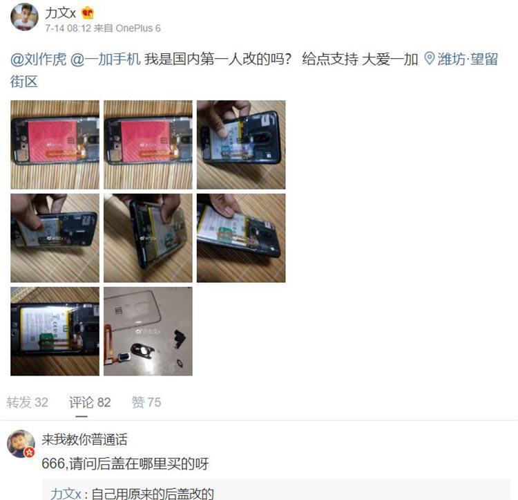 小米8透明探索版发售 这种外壳有人爱吗?