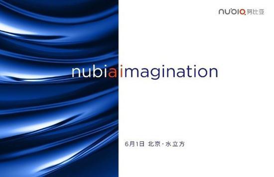努比亚Z17宣传海报.png
