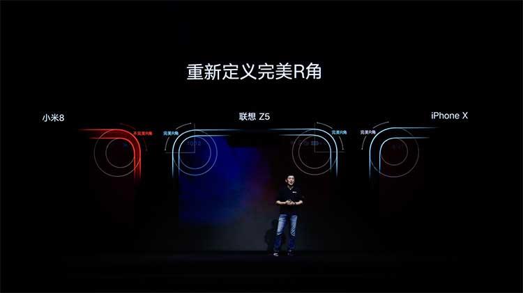 走心设计,联想Z5戏称全球第二美刘海儿