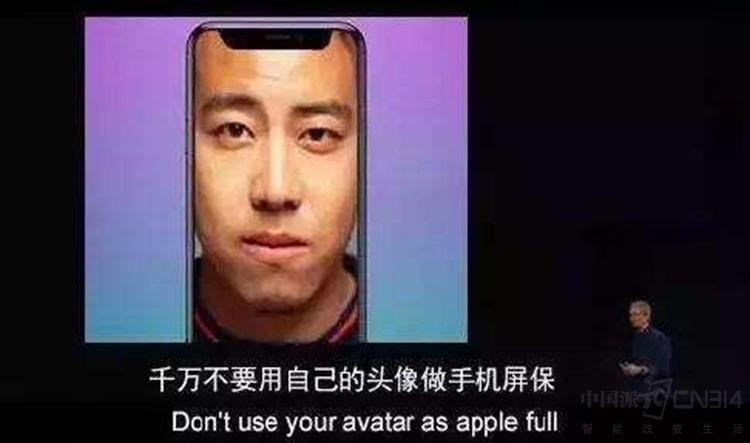 刘海家族UPUP! 2018年刘海屏手机盘点!