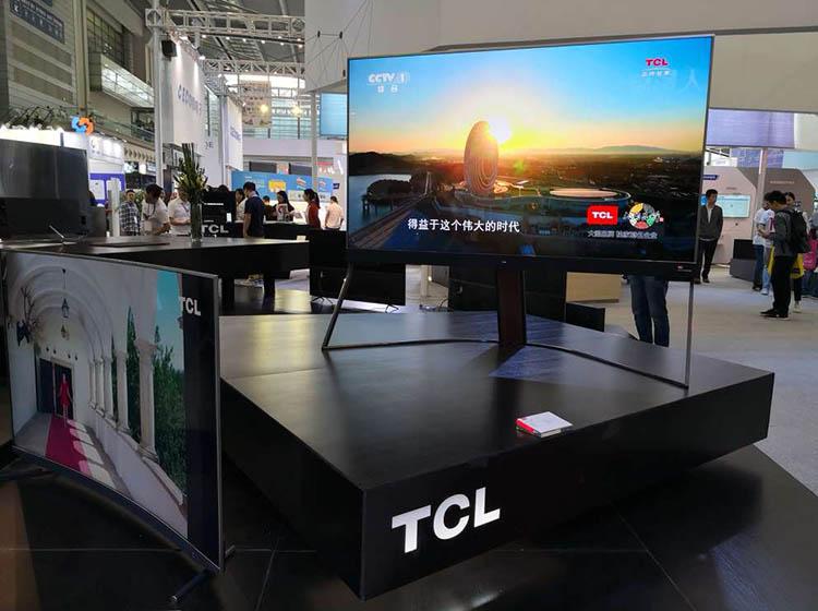 健康电器全布局 TCL新品亮相CITE 2018