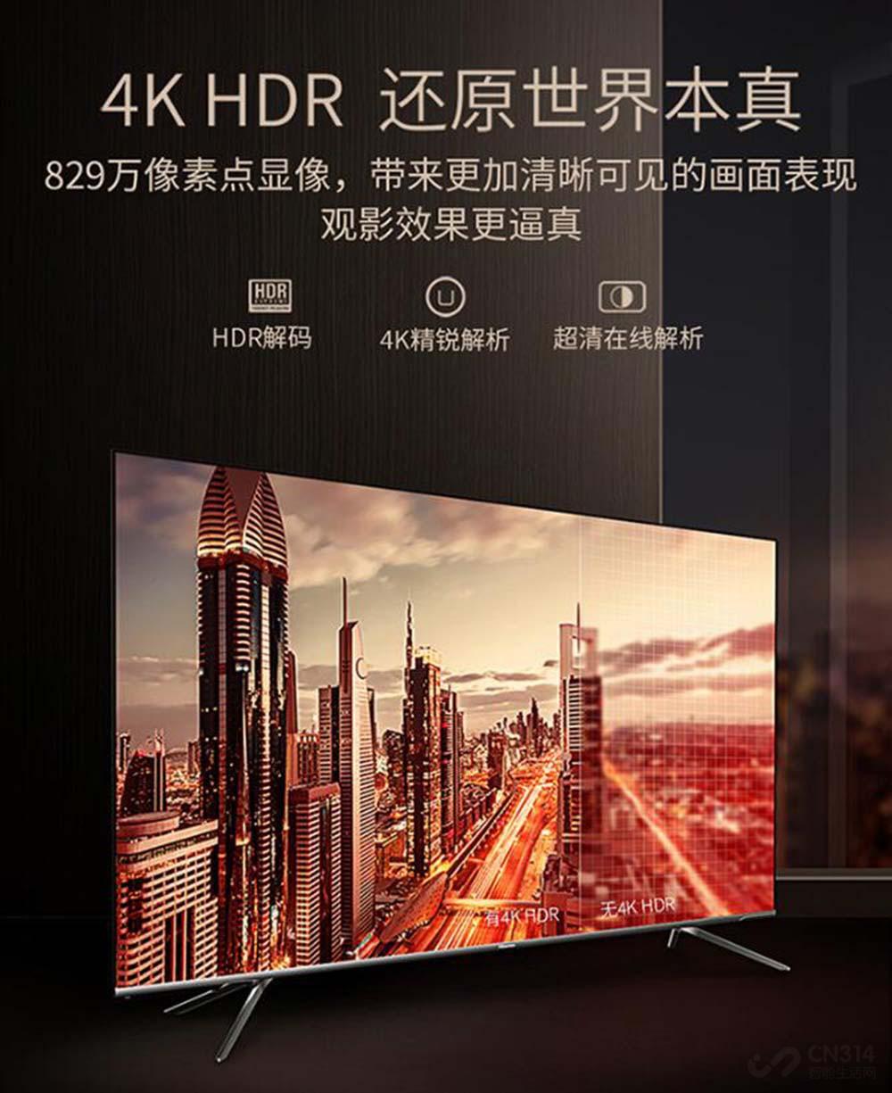 618亲民价买电视 海信电视买到即是赚到