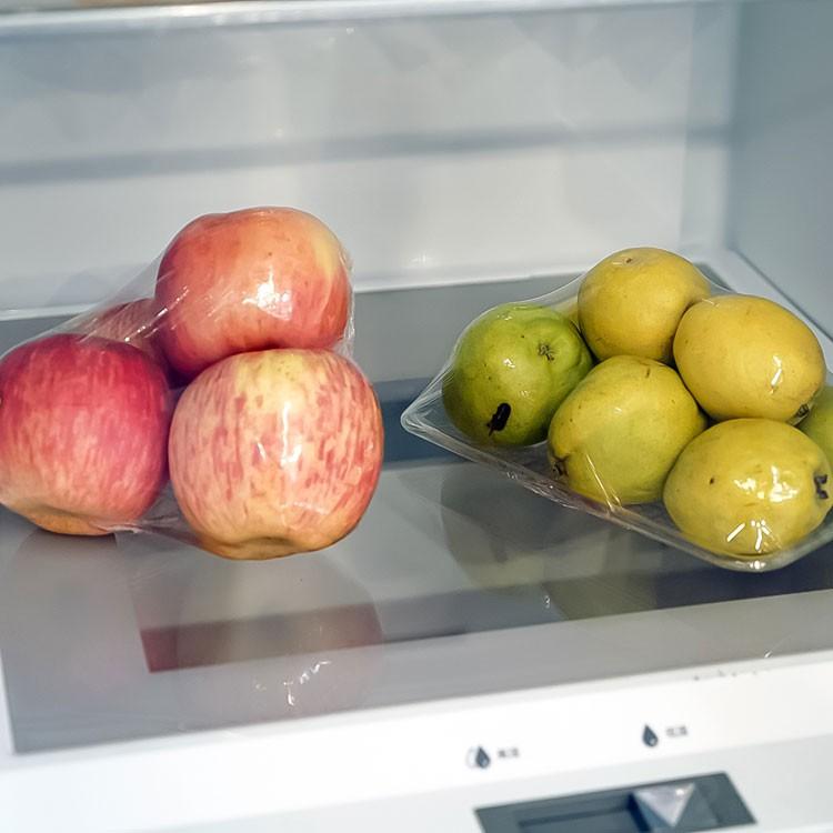 为老人跟小孩特意换的新冰箱 我来分享下