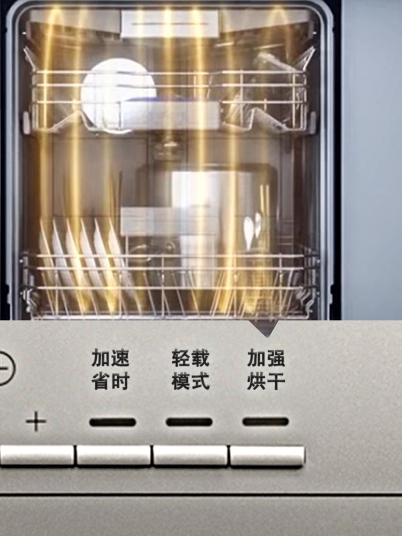 洗碗机对中餐无能为力?刻板印象该改改