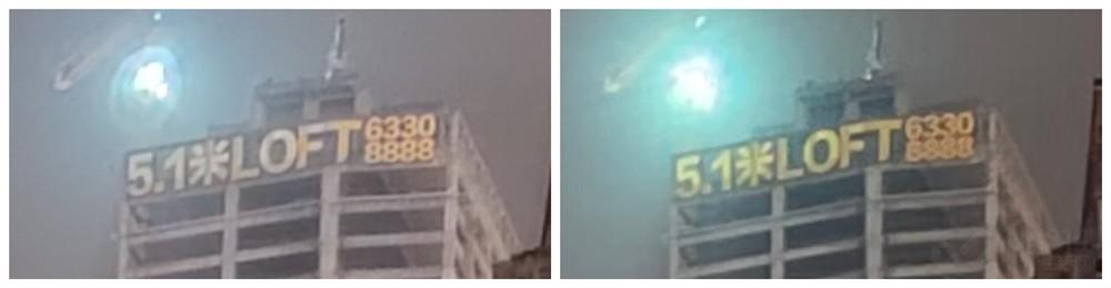 小米10至尊版夜景被iQOO 5虐 有图有真相