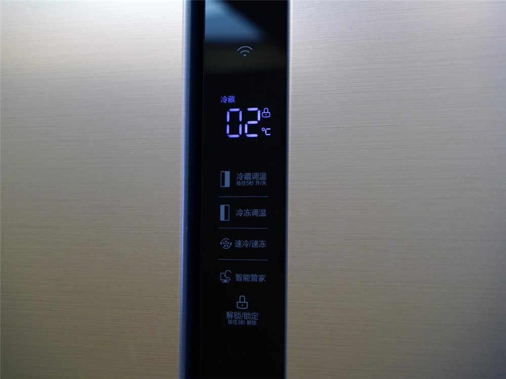 美的629升冰箱体验:空心菜竟能持续保鲜