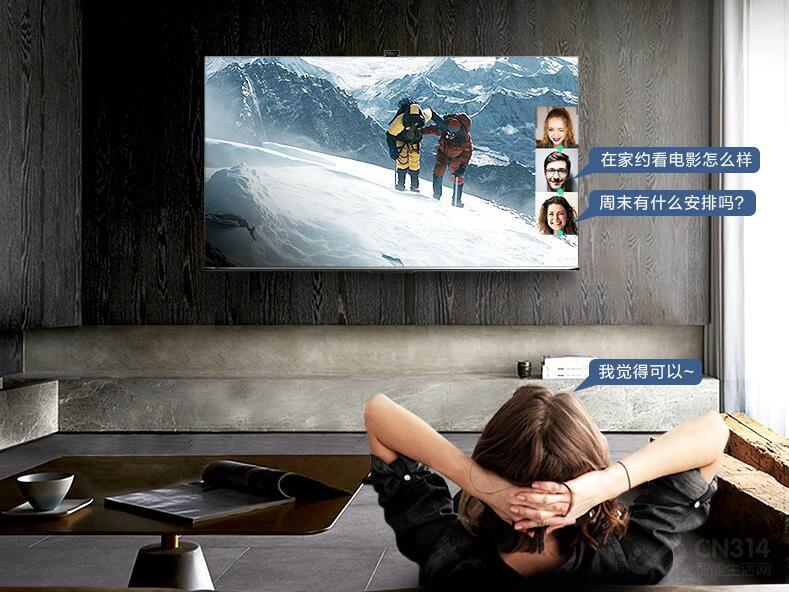 海信E8D放福利,社交电视让客厅更有生机