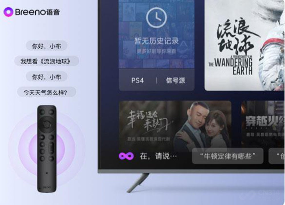 像手机一样好玩简单 OPPO智能电视S1真香