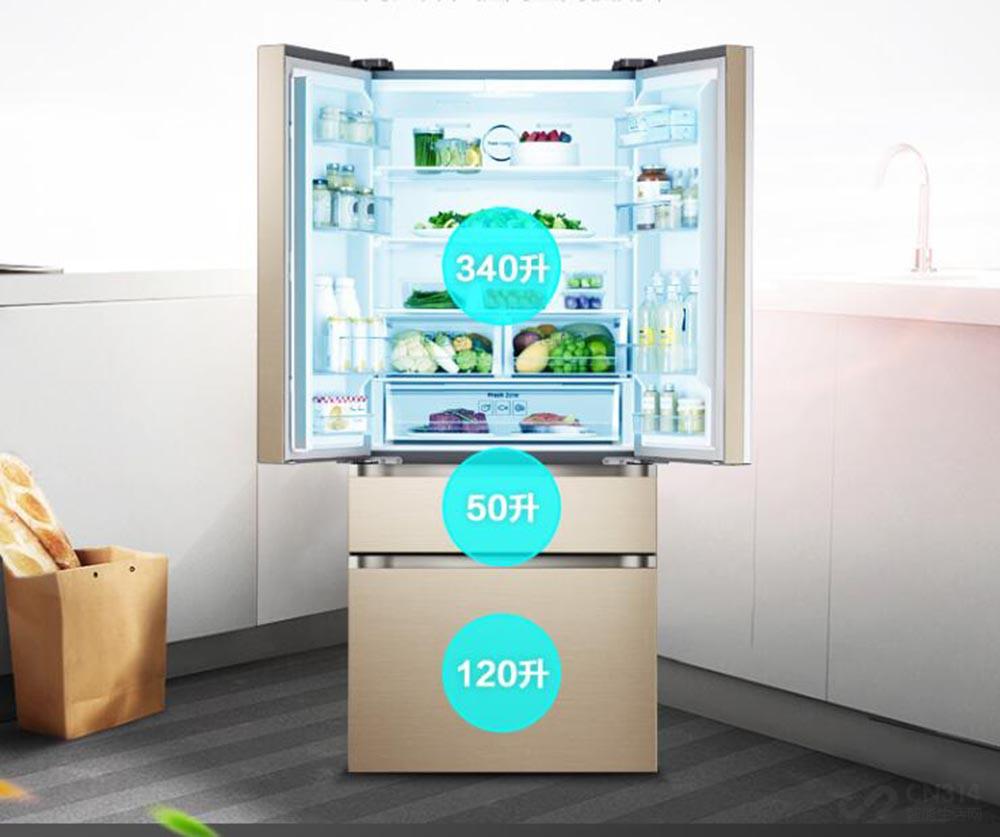 不会在内壁结冰霜 十款风冷冰箱避免粘连