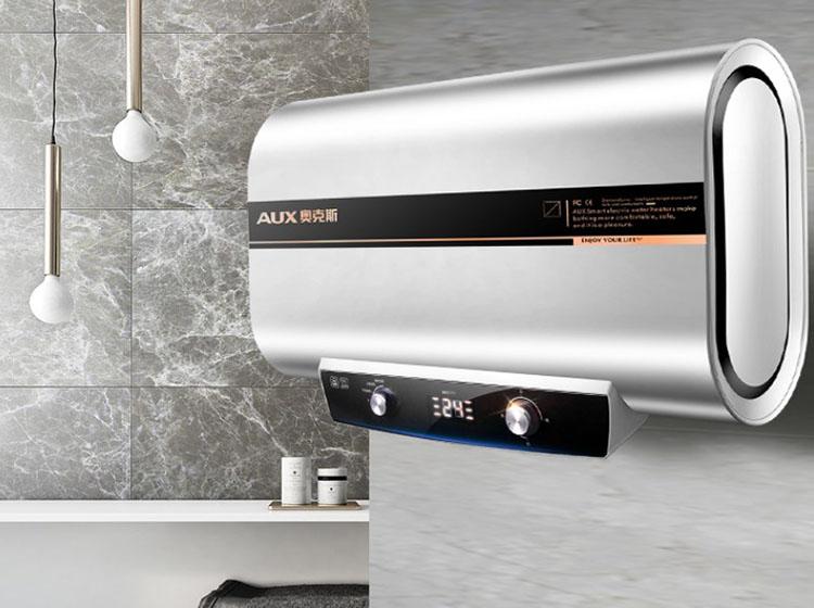 天热上下班出汗多,这几款电热水器呵护你的清洁