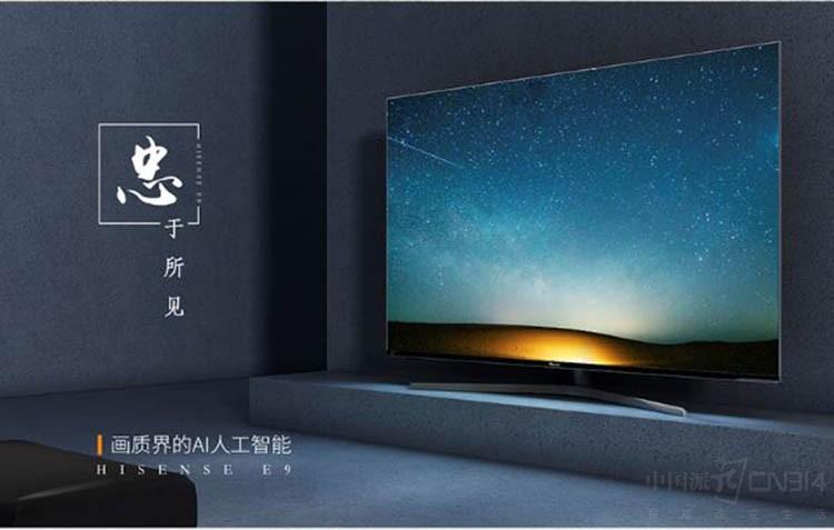 海信电视E9呼之欲出 智能AI画质技术前瞻