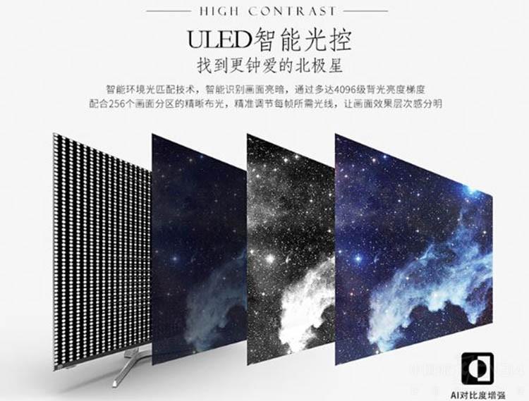 观看世界杯 ULED超画质海信E9了解一下?