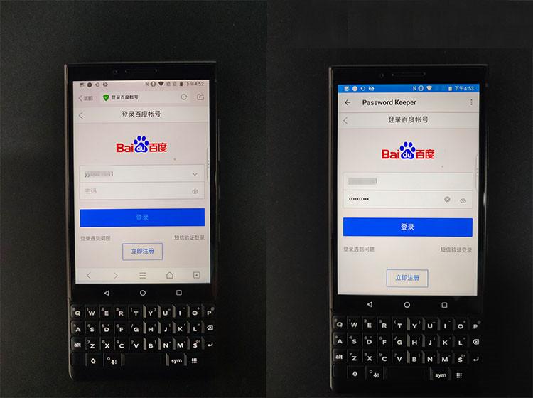 安全密码存储器 黑莓密码管理器如何使用