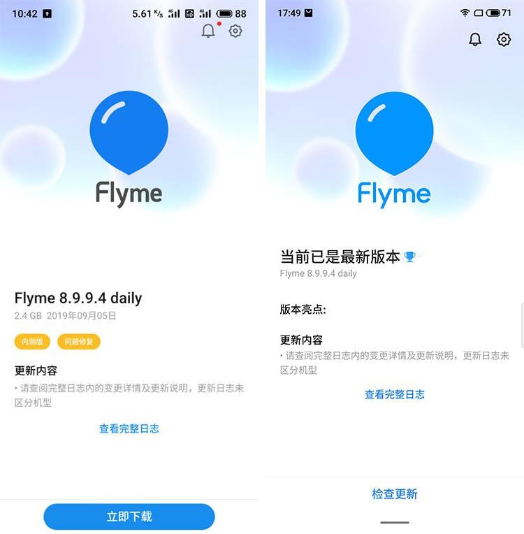 Flyme8