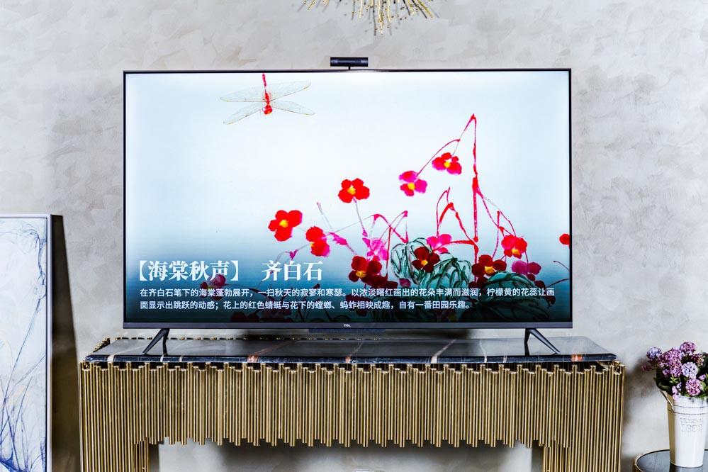 TCL旗舰电视系统体验评测 玩法多到上头!