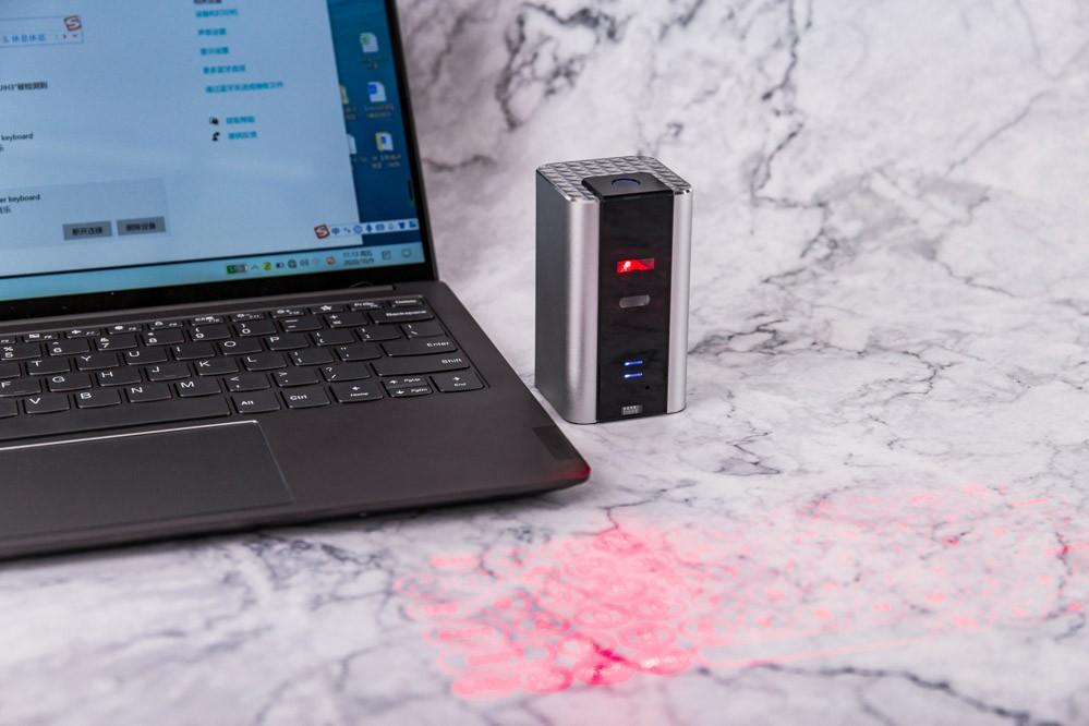 激光键盘体验评测 应急可以但实用性不高