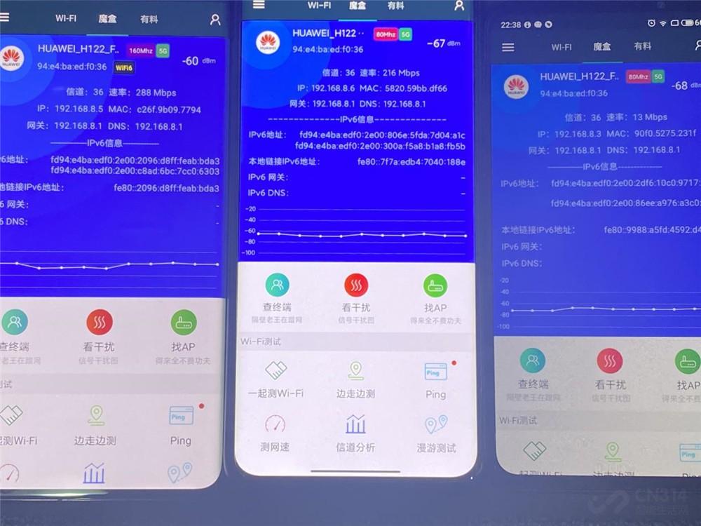 华为5G CPE Pro 2体验:5G和Wi-Fi6绝配!
