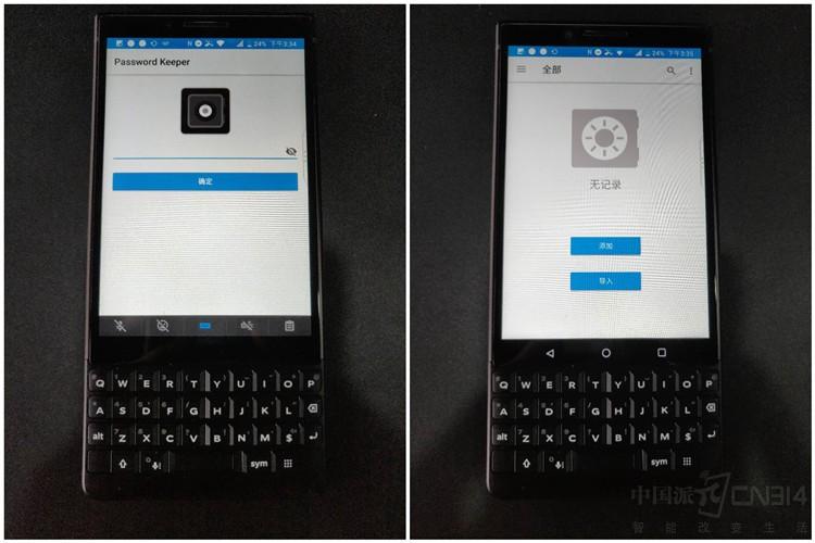 """情怀键盘""""智我""""传承! 黑莓KEY2深度评测"""
