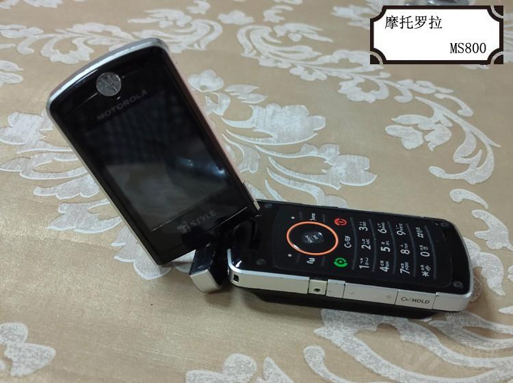 那些经典的摩托罗拉老手机 你还记得几款?
