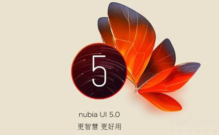 六款努比亚手机系统更新 更快使用体验!