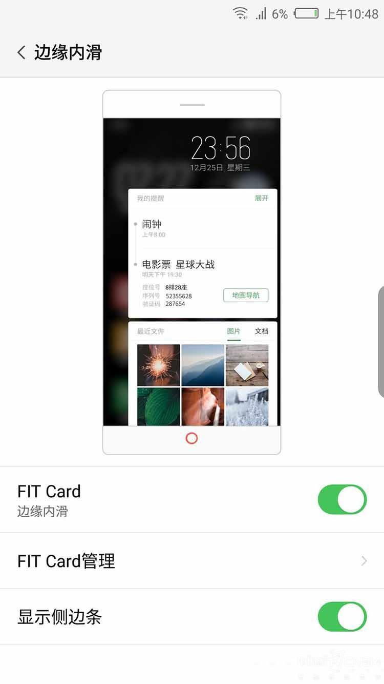 无边框竟含黑科技 给努比亚FiT3.0打call!