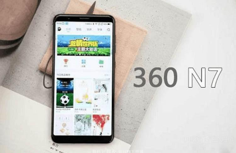 360 N7 Pro曝光:骁龙710+6000mah!