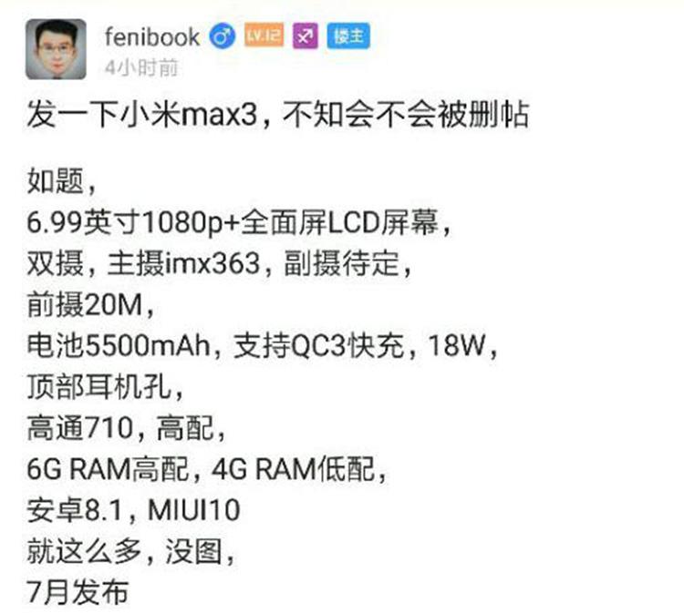 全面屏时代当道 小米Max 3是款尴尬产品?