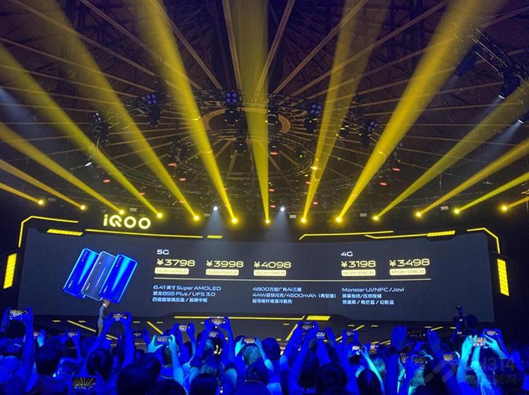 iQOO Pro重磅发布 vivo也上了5G这趟班车