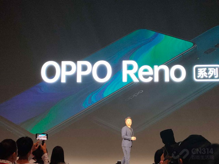 四摄+视频防抖 OPPO Reno 2成Vlog神器?