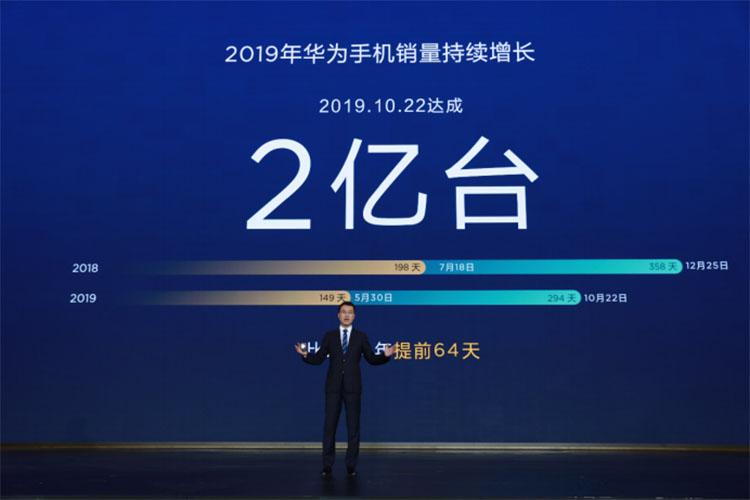 华为5G手机预售