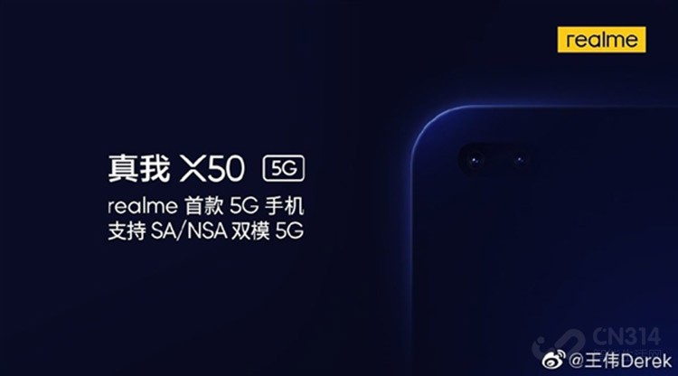 11月5G手机销量大涨