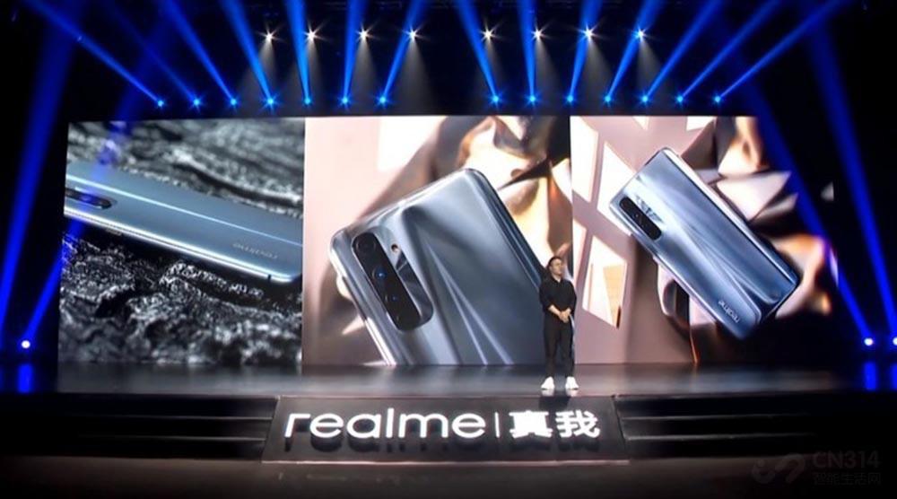 realme X50 Pro 玩家版发布 限时价2699元