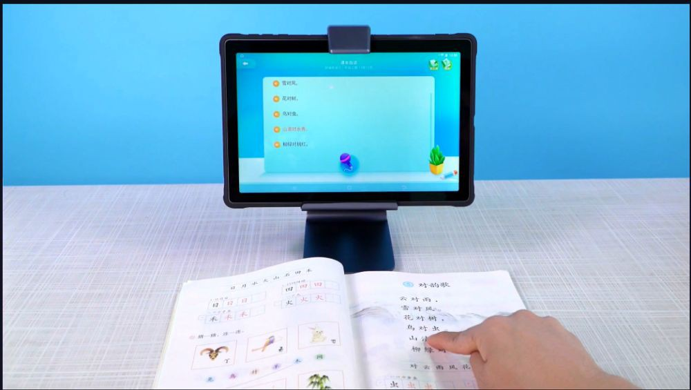 讯飞智能学习机X2