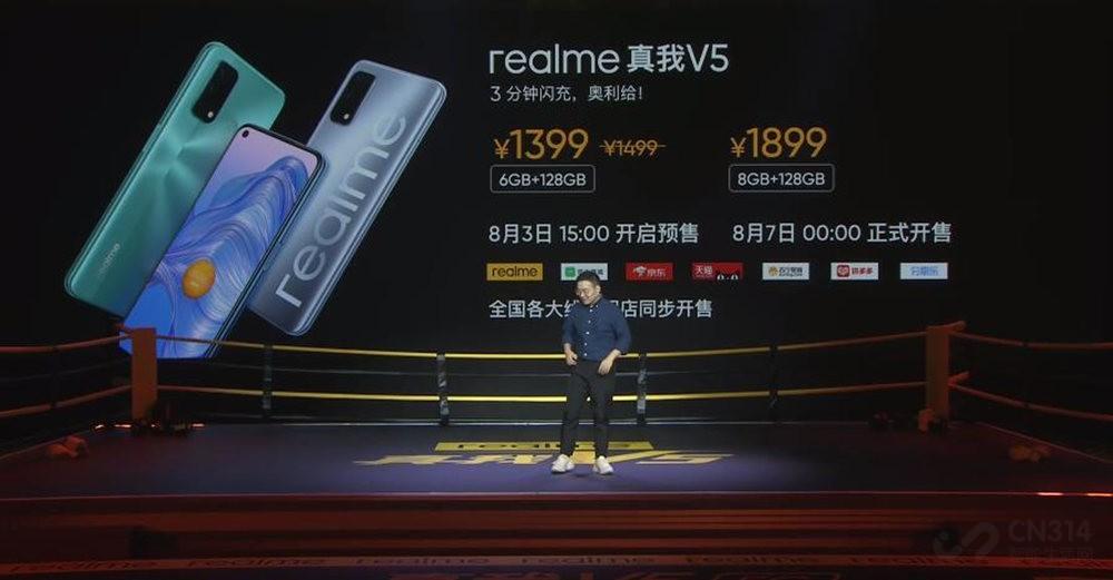 realme拳击馆开另类发布会 售价1399元起