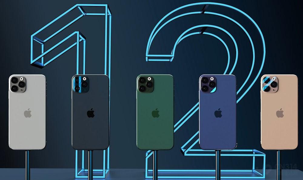 iPhone 12定档10月14日,这回别再跳票了!
