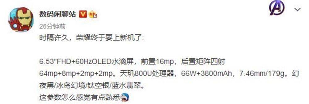 7款新机将发 红米将亿级像素下放千元机