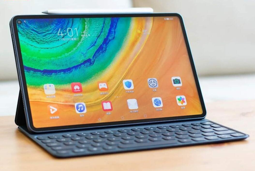 要吊打iPad?华为麒麟9000平板就要来了