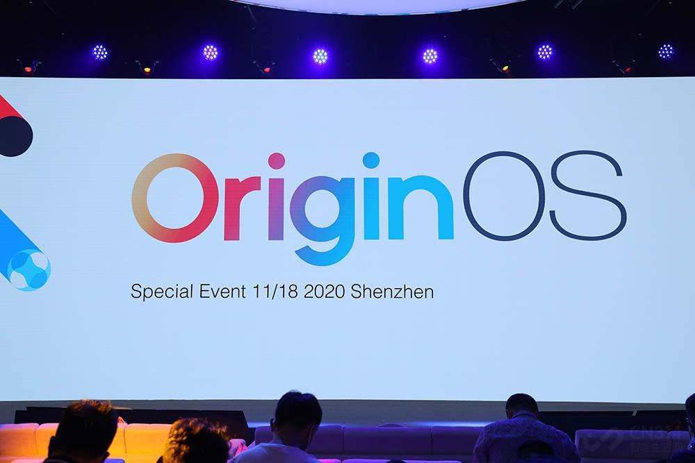 vivo OriginOS发布 超超用,满满视觉享受