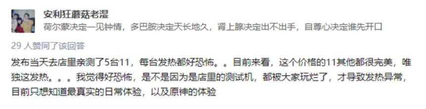 黑鲨骁龙888旗舰曝光:罗语周说将会无敌