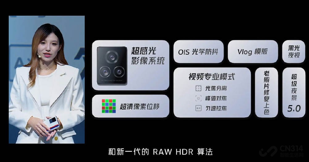 开年第一款骁龙888旗舰 iQOO 7正式发布