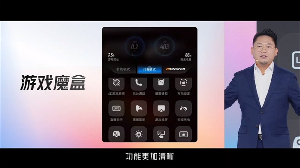 开年第一款骁龙888旗舰 iQOO 7有多强?