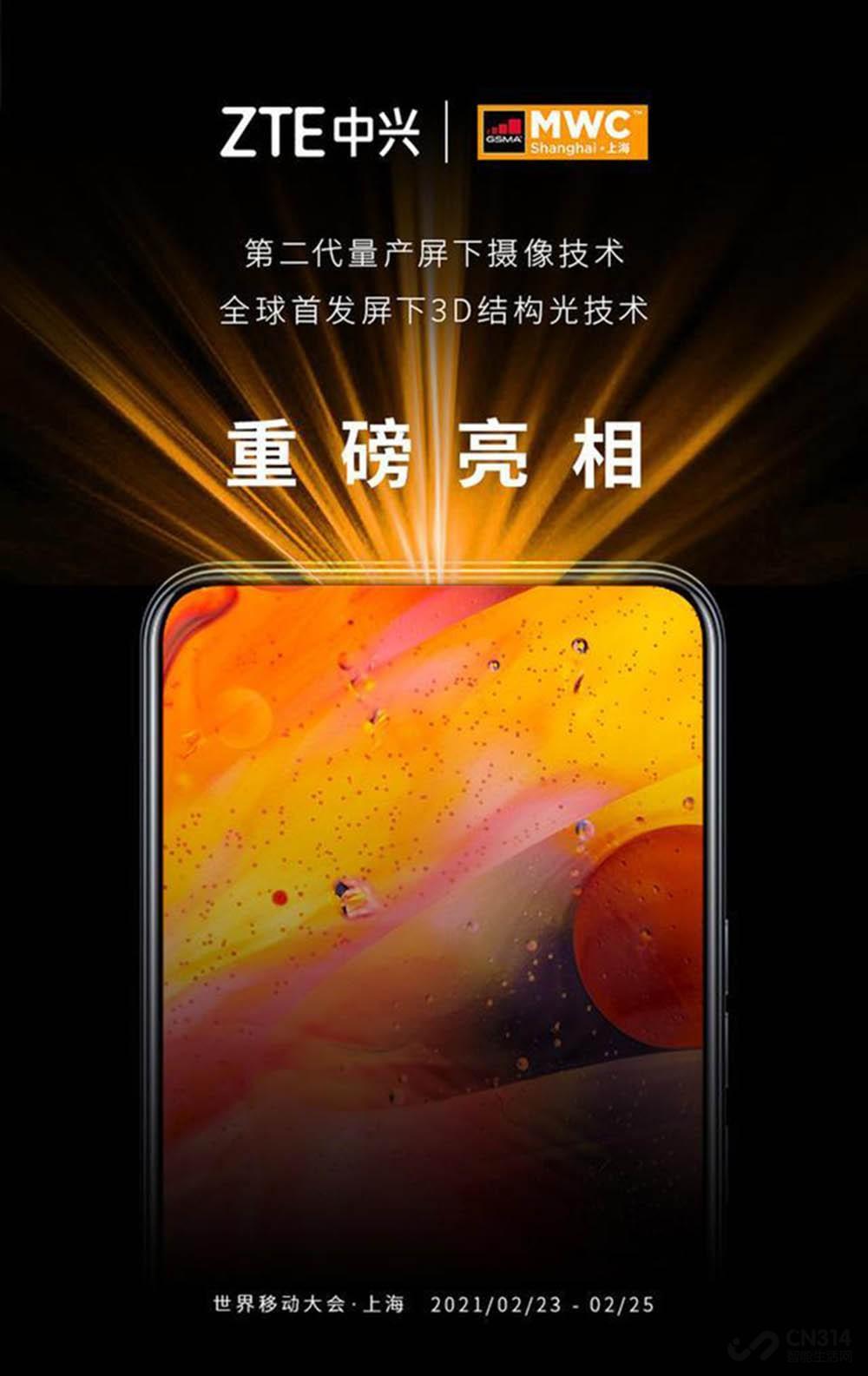 2月底手机圈 MWC大会+红米华为新机发布